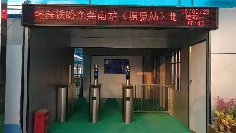 高鐵站人臉、票、證合一自助核驗識別閘機
