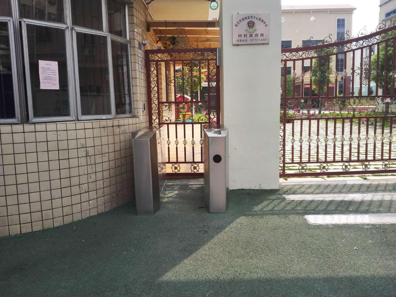 幼儿园门禁系统