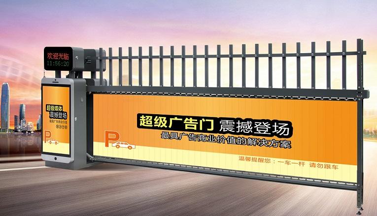 广告daozha138系列